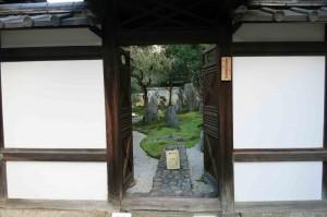 Japan photos 779