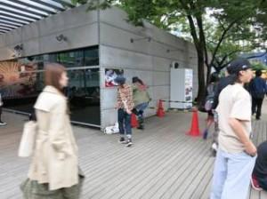 Tokyo Culture | CTA Builds 9
